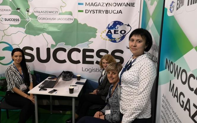 Експедитор Наталя Козирєва