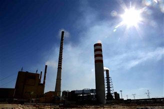 Four killed in power plant accident