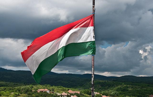 Угорщина проти українського закону про мову