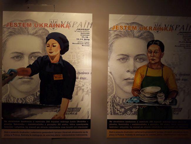 Плакаты к выставке  «Соседи» с надписью «Я украинка».