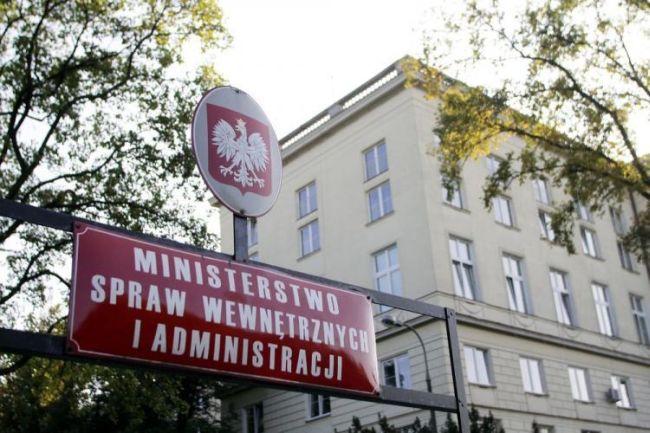 Министерство иностранных дел Польши.