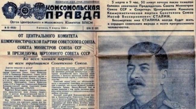 """Першая паласа """"Комсомольской правды"""" з паведамленьнем пра сьмерць Сталіна"""