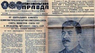 Як памёр і як хавалі Іосіфа Сталіна