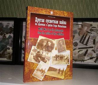 У Беларусі выйшаў унікальны гістарычны фотаальбом (ФОТА)