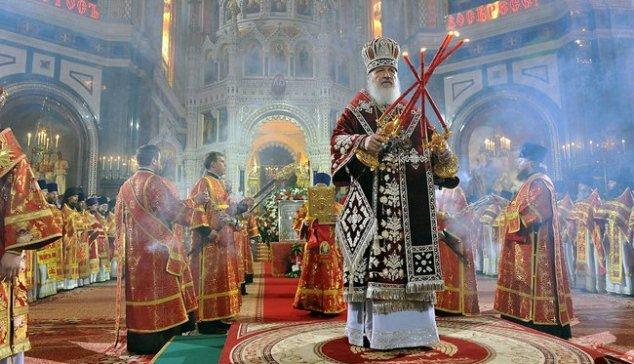 Prawosławny patriarcha Rosji Cyryl I