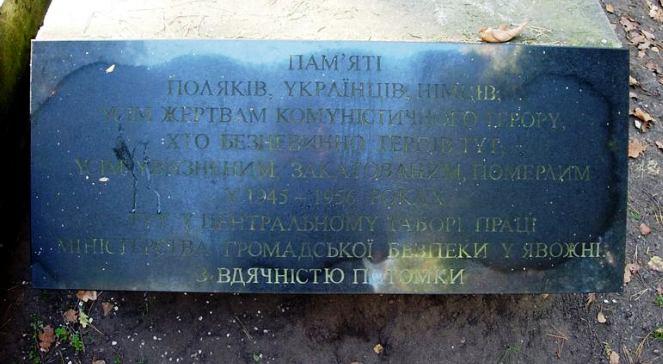 Напис українською мовою на меморіальній дошці жертвам комуністичного концтабору Явожно