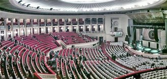 Renovation set for Warsaw's Congress Hall