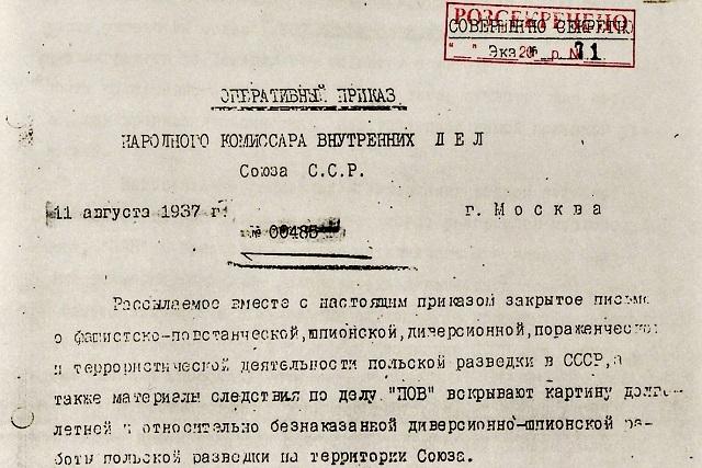 Апэратыўны загад НКВД №  00485 ад 11 жніўня 1938 году, які пачаў хвалю рэпрэсіяў супраць палякаў у СССР.