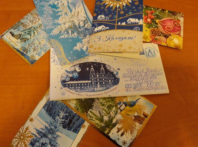 Поздравительные открытки от Юрия Артемьева из Беларуси.
