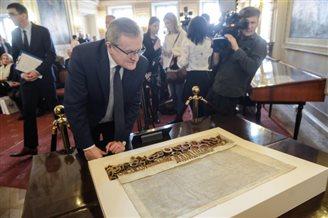 Акт Люблинской унии внесен в реестр ЮНЕСКО