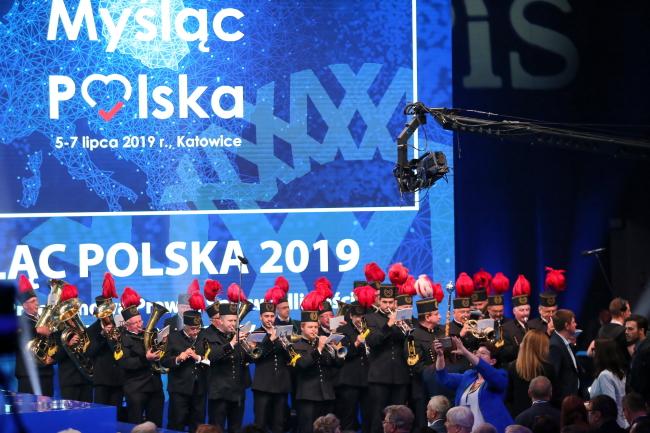 Cъезд Объединенных правых сил Польши и партии «Право и справедливость» в Катовице
