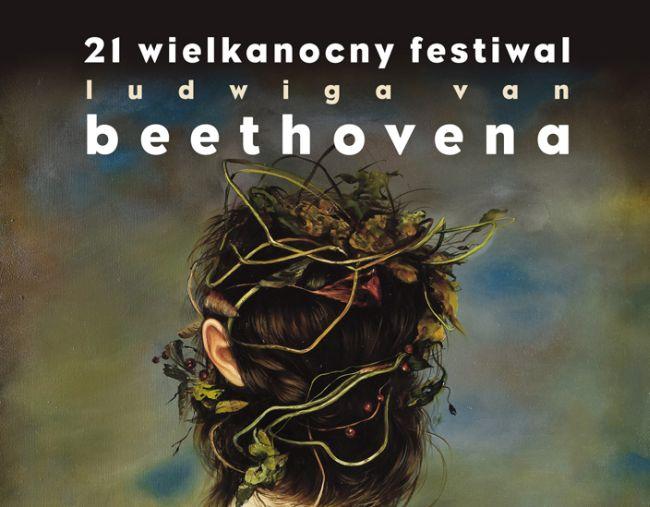Фрагмент афиши 21-го Пасхального фестиваля Людвига ван Бетховена в Варшаве.