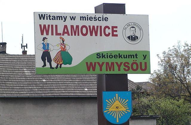 В'їзний знак до Вілямовіц