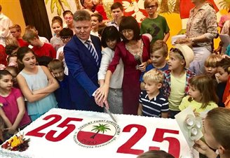 Polish school in Dubai marks 25 years