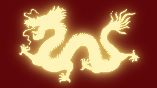 Китайский дракон - иллюстрационное фото