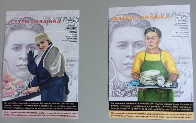 """Wystawa """"Sąsiedzi"""" prezentuje prace polskich i ukraińskich artystów"""