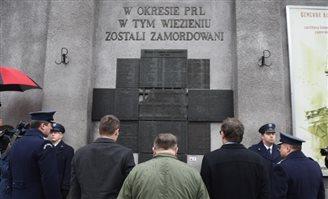 В Польше отдают дань памяти «несломленным солдатам»