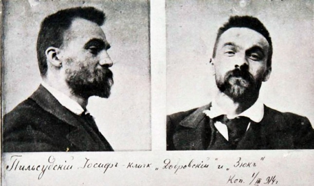 Юзеф Пілсудський після затримання царською Охранкою (1900)