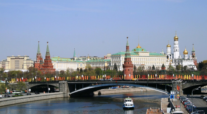 Kreml, Moskwa - zdjęcie ilustracyjne