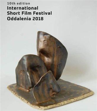 """Festiwal Filmów Krótkometrażowych """"Oddalenia"""" w Dublinie"""
