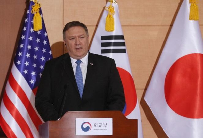 Сеул, 14 июня 2018 г. Госсекретарь США Майк Помпео.