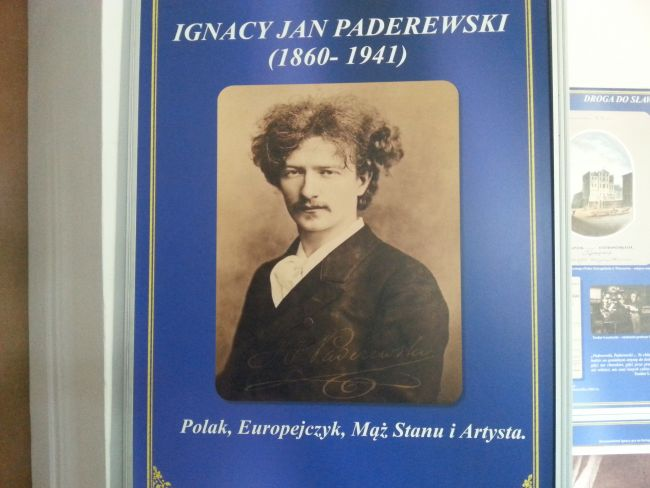 Плакат научной конференции в Музее независимости, посвященной Игнацы Яну Падеревскому.