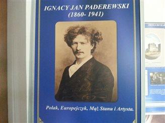 «Игнацы Ян Падеревский. Независимость. Наследие. Память»