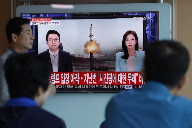 North Korea Tests Missile Days After South Korea Got A New President