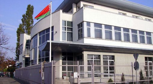 Амбасада Беларусі ў Польшчы (г.Варшава)