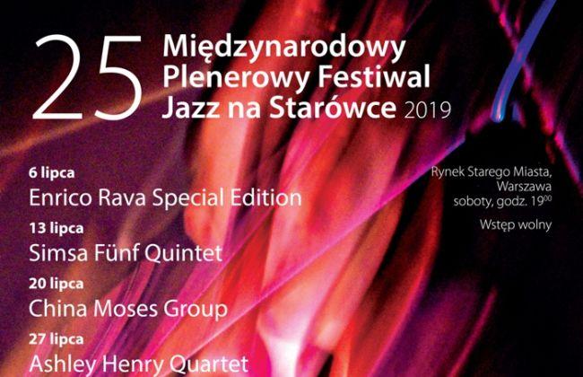 "Фрагмент афиши 25-го Международного фестиваля ""Джазз на Старувке""."
