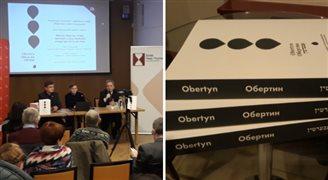 Lwów: prezentacja książki o Obertynie