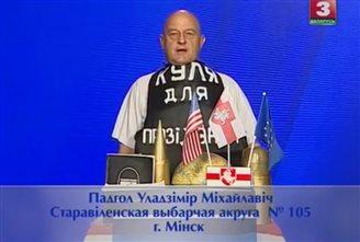 Шырокія наступствы дазволенага сьвяткаваньня гадавіны БНР