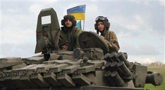 Ukraina: rannych zostało 16 żołnierzy wojsk rządowych