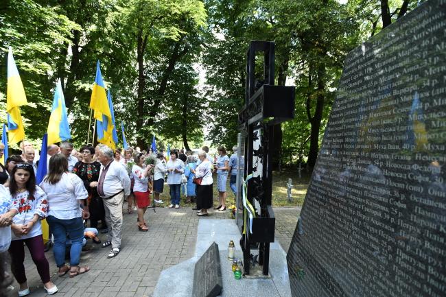 Пам'ятні заходи із вшанування жертв польсько-українського конфлікту під час Другої світової війни у селі Сагринь