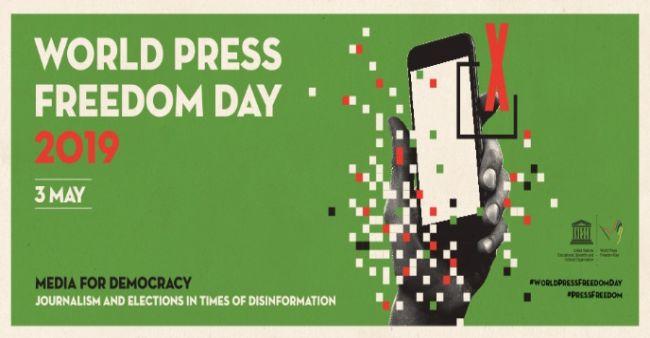 Плакат Всемирного дня свободы печати 2019