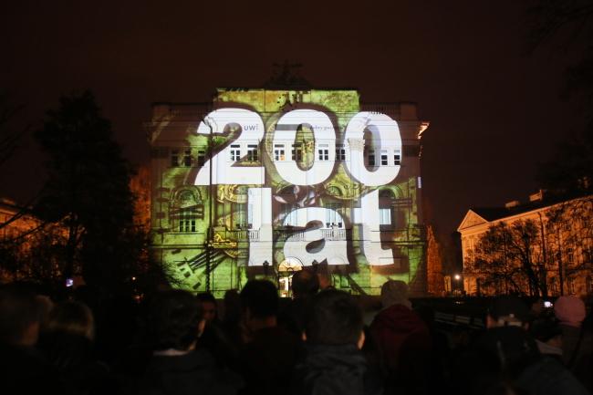 Святкування 200-річного ювілею Варшавського університету. 19 листопада 2016