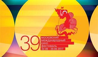 Четыре польских фильма покажут на Московском международном кинофестивале