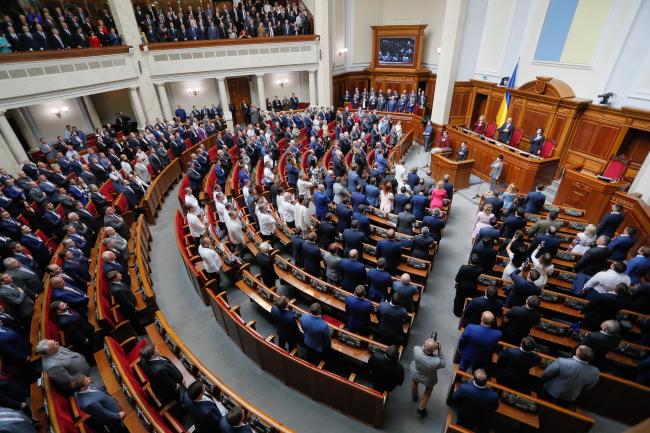Парламент Украины во время инаугурации Володымыра Зеленского 20 мая с. г.
