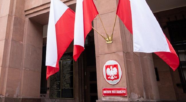 Фасад здания Министерства иностранных дел Польши