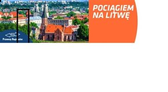 Маршрут потяга Білосток-Каунас стартував 17 червня