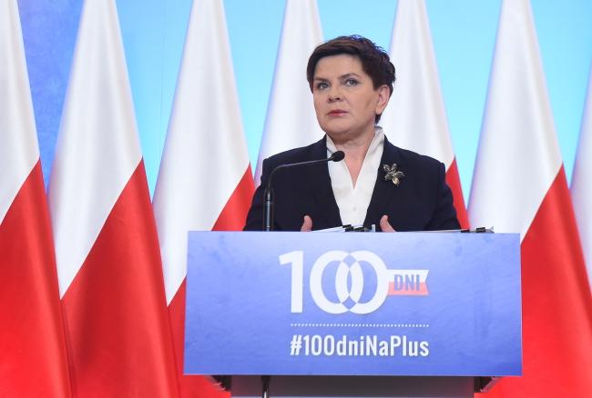 Премьер-министр Польши Беата Шидло.