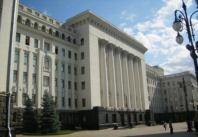Здание Администрации президента Украины в Киеве.