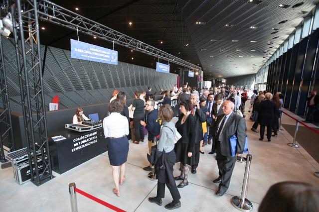 Посетители XI Европейского экономического конгресса в Катовице