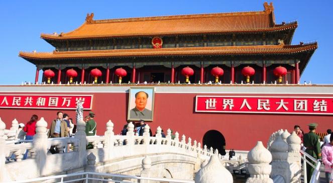 Plac Tienanmen w Pekinie
