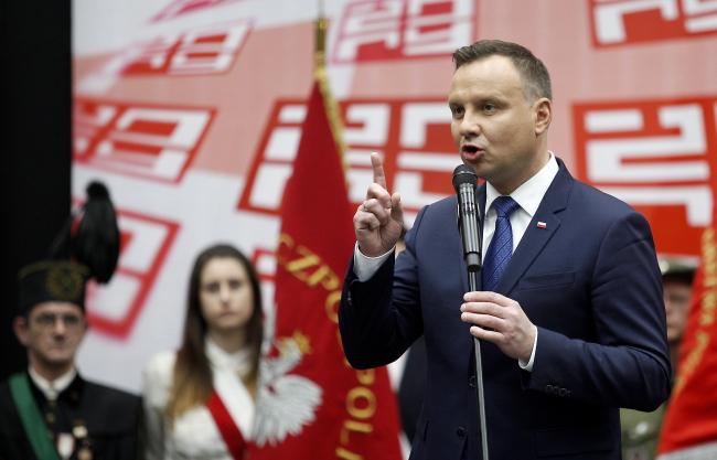 Польський президент Анджей Дуда в місті Жори, 29 січня 2918 року