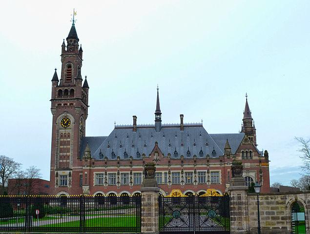 Міжнародний суд, Гаага (Нідерланди)