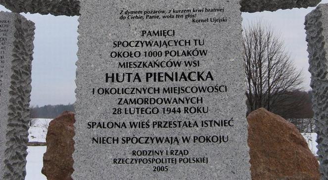 Фрагмент пам'ятника вбитим полякам