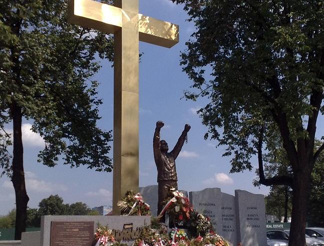 Памятник Люблинскому июлю 1980 года.