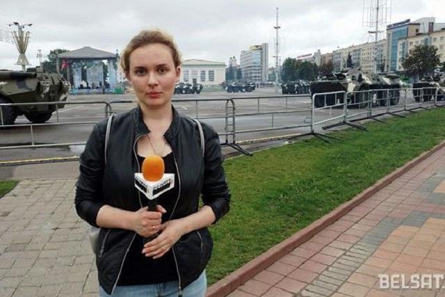 Кацярына Андрэева