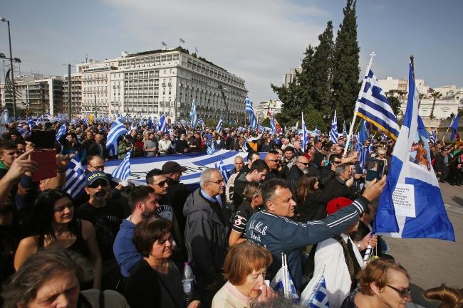 Афіни, 4 лютого 2018 року